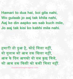 story sexy urdu hindi