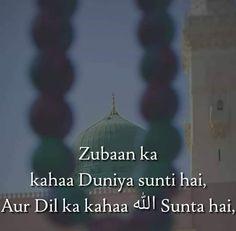 Poetry Quotes, Urdu Poetry, True Indeed, Islam Ramadan, Best Islamic Quotes, Beautiful Poetry, Islamic Prayer, Madina, Islamic Pictures