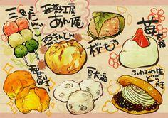 和菓子 #hasyanomaki #illust Chibi Food, Food Sketch, Watercolor Food, Food Concept, Food Drawing, Cute Chibi, Food Illustrations, Food Coloring, Japanese Food