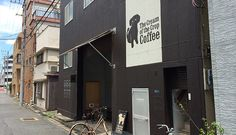 The Cream of the Crop Coffee 清澄白河ファクトリー  @清澄白河,TOKYO  ⭐