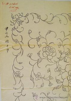 Arte: dibujo chino para mantón de principios del siglo XX (60x60cm) - Foto 2 - 45002444 Floral Embroidery Patterns, Folk Embroidery, Machine Embroidery, Fabric Painting, Body Painting, Bordado Popular, Gold Work, Pattern Design, Needlework