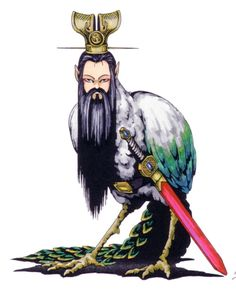 Shan Hai Jing Mythology creature