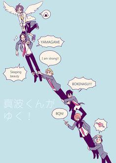 hahahaha Hakone team in a nutshell