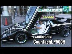 NGYG Lamborghini Countach LP500R ランボルギーニ カウンタック - YouTube