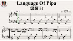 琵琶语 - Pipa Yu, Language Of Pipa (Whisper of Pipa) - 林海 ( Lin Hai), Piano https://youtu.be/UIivO_Uly-g