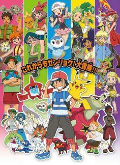 Pokemon All Region Friends Poster Pokemon Show, Pokemon Alola, Pokemon People, Pokemon Comics, Pokemon Memes, Pokemon Fan Art, Pokemon Funny, Cute Pokemon Wallpaper, Cute Cartoon Wallpapers