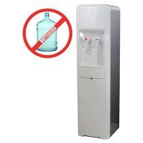 Aquverse Super High-Capacity Bottleless Water Cooler With its unique bottleless design, this super high-capacity water station filters and dispenses both