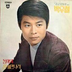 1973년 이 해의 주요사건으로는 단연 김대중 납치사건일 것입니다. 정치후진국임을 나타내는 이 사건으로 ...