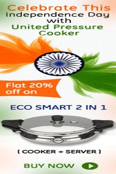 Get freedom from boring Kitchen Appliances, take advantage of Independence day offers.The bigger than big offer.