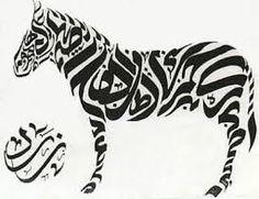 dat is een tekst, in de vorm van een zebra geschreven! wa..  wa..  waaaat!