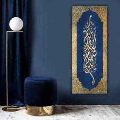 Surah Islamic Wall Art Canvas Print Islam Muslim Home Calligraphy Wallpaper, Arabic Calligraphy Art, Beautiful Calligraphy, Calligraphy Alphabet, Art Arabe, Canvas Wall Art, Canvas Prints, Painting Canvas, Art Mur