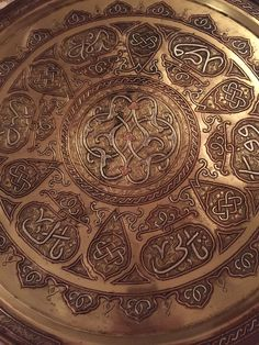 1000 Images About Arabic Calligraphy On Pinterest Names