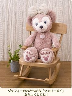 I want Shellie May to go with my Duffy Disney Bear!! :=)