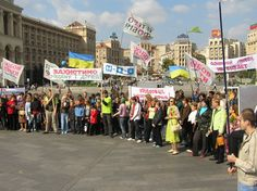 Гомосексуализм и Украина: Pro et Contra Ukraine, Times Square, Gay, Street View, Travel, Viajes, Destinations, Traveling, Trips