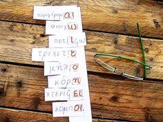 Δυσλεξία at home. Learning Disabilities, Dyslexia, Special Education, Place Cards, Crafts For Kids, Place Card Holders, Blog, Crafts For Children, Kids Arts And Crafts