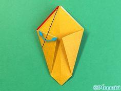 折り紙で花瓶の折り方手順13