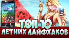 Я на других ресурсах: PIKABU - http://pikabu.ru/profile/Masterskaya ВК - https://vk.com/club60235938 Почта для сотрудничества: MasterskayaNastroeniya@yandex....