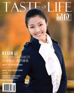 溫哥華版2014年1、2月合刊 | 總第31期