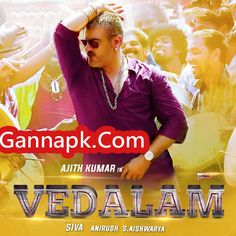 Download, 320Kbps, Latest Tamil Movie Songs 2015