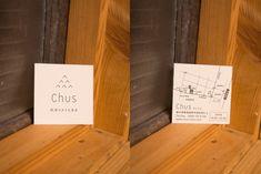 Chusショップカード