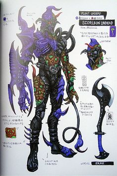 Reference: new or existing character Dark Fantasy, Fantasy Art, Battle Chasers, Character Art, Character Design, Sci Fi Anime, Death Knight, Japanese Monster, Monster Concept Art