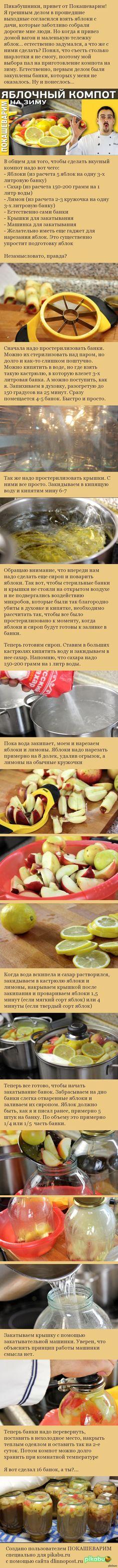 29Вареники с картошкой готовим дома рецепт