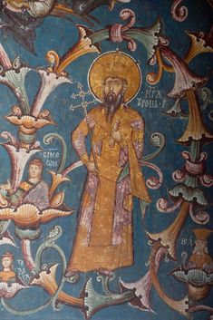 Visoki Decani Monastery Kosovo Serbia East Wall: 34 The Nemanjic Family Tree Stefan Uros III of Decani, king of Serbia from 1321 to 1331 son of King Milutin, King of Serbia Serbian, 14th Century, Byzantine, Middle Ages, Fresco, Art Boards, Culture, History, Gallery