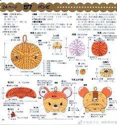 Crochet Amigurumi Free Patterns, Crochet Dolls, Crochet Stitches, Crochet Hair Clips, Crochet Hair Styles, Crochet Disney, Key Covers, Crochet Diagram, Crochet Accessories