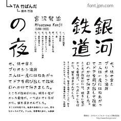 TA竹ぱんだ