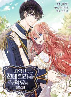 The evil Cinderella needs a Villain - Manhwa - LectorManga - Fantasy Manga Anime W, Anime Love, Anime Couples, Cute Couples, Romantic Manga, Manga List, Manga Covers, Manga Characters, Manhwa Manga
