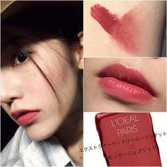 @mayob404_ Photo on Instagram - InstaWebGram Korean Makeup, How To Apply Makeup, Makeup Goals, Make Up, Skin Care, Eyes, Lipsticks, Hair, Tutorials