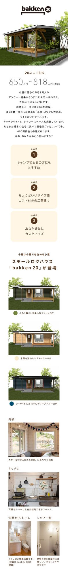 Best house plans cottage style tiny homes Ideas Small Summer House, Small Tiny House, Tiny House Design, White Exterior Paint, Exterior House Colors, House Layout Plans, House Layouts, Japanese Modern House, Modern Porch
