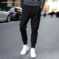 Find More Information about Autumn and Winter Men Casual Pants Skinny Pants Push up Beam Plus Velvet Thickening Sweat Pants Trousers Sports Pants Size M 5XL,High Quality trouser braces,China pants children Suppliers, Cheap pants bike from JERRY  XU on Aliexpress.com