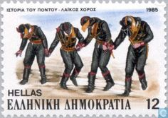 Postage Stamps - Greece - History Pontic Empire Greece History, Stamp Catalogue, Postage Stamps, Empire, Printables, Baseball Cards, Country, Stuff To Buy, Collection