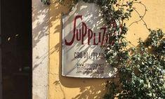 Nei dintorni di via Giulia un vero e proprio distretto gourmet, con un'incredibile concentrazione di luoghi del gusto: dai tre ristoranti stellati nel giro di pochi metri allo street food ai templi del buon bere. Seguici anche su Facebook