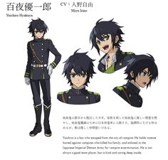 Seraph of the End – Yuichiro | This anime looks so great and I'm super excited for it! I can't wait until April!