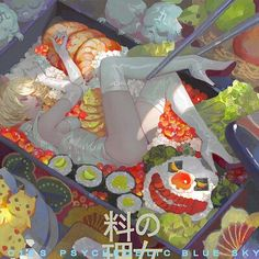 ArtStation - Wei Feng Pretty Art, Cute Art, Environment Concept Art, Anime Art Girl, Chinese Art, Erotic Art, Art Inspo, Art Reference, Character Art