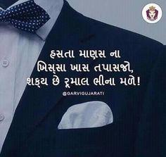 All Quotes, Hindi Quotes, Best Quotes, Qoutes, Life Quotes, Ganpati Quotes, Deep Thinking, Gujarati Quotes, Poetry