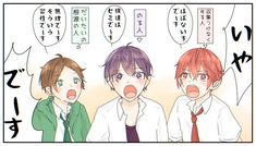 Draw, Manga, Anime, Sketches, Manga Comics, Cartoon Movies, Anime Music, Painting, To Draw