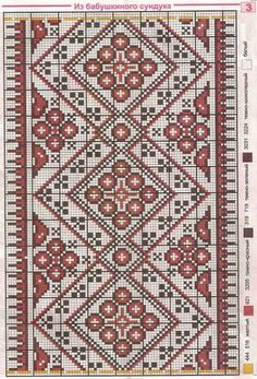 From grandmother's chest - Diagram for embroidering with a cross Needlepoint Patterns, Knit Patterns, Embroidery Patterns, Cross Stitch Borders, Cross Stitch Designs, Bargello, Needlework, Bohemian Rug, Knitting