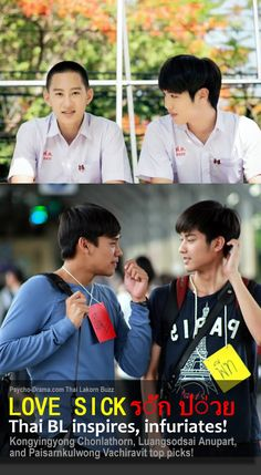 31 Best Love sick the series ❤️❤️ images in 2017 | Love