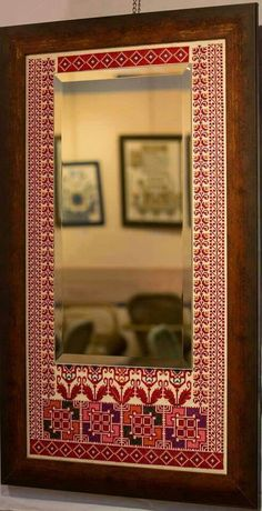 Palestinian Cross Stitch - It Was A Work of Craft