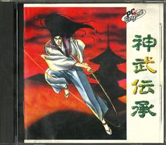 Jinmu Denshou for the PC Engine Pc Engine, Retro Video Games, Old Games, The Past, Engineering, Gaming, Culture, Collection, Game