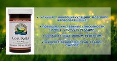 http://nsp.ua/ промо-код 1007815