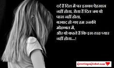 Sad Broken Heart Quotes - A Fine Collection of Sad Quotes - Sad Quotes - Broken Heart Quotes - Hurt Quotes - Sad Hurt Quotes Hurt Quotes, Sad Love Quotes, Awesome Quotes, Really Love You, Love Can, Sad Broken Heart Quotes, Dear Zindagi Quotes, Silence Is Better, Rap
