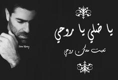 Wael kfoury<3
