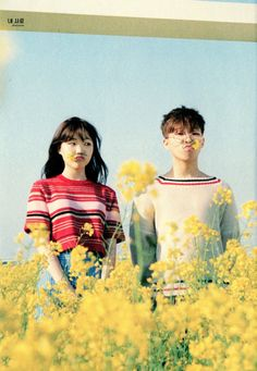 Yg Entertainment, Akdong Musician, Siblings Goals, Dinosaur Wallpaper, Pose Reference Photo, K Pop Star, Fandom, Korean Music, College Outfits