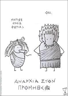 Αναρχία – Page 2 – the rabbit knows Anarchy, Rabbit, Snoopy, Lol, Comics, Funny, Fictional Characters, Greece, Humor