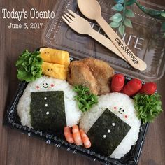 Bento Recipes, Cooking Recipes, Cute Food, Yummy Food, K Food, Prepped Lunches, Bento Box Lunch, Time To Eat, Aesthetic Food