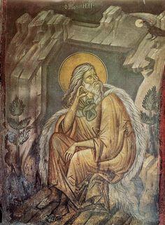 Byzantine Icons, Byzantine Art, Christian Artwork, Prophetic Art, Old Testament, Orthodox Icons, Mural Art, Fresco, Saints